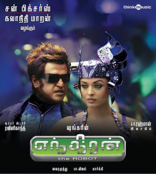 "Poster of the Movie ""Endhiran the robot"""