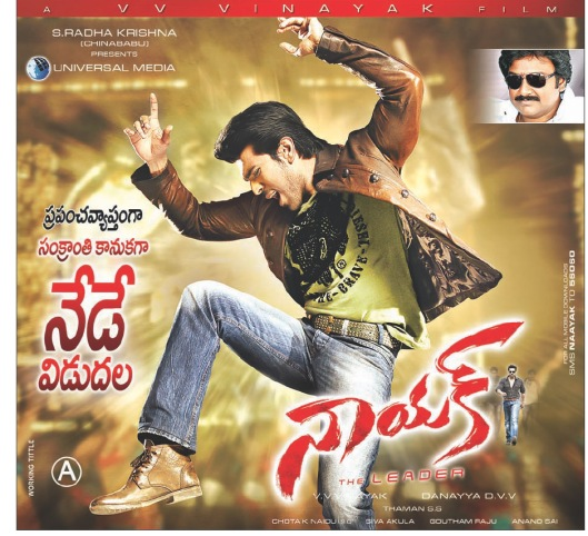 Nayak Telugu Movie Poster