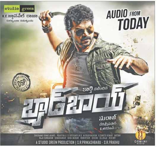 Bad Boy (బ్యాడ్ బాయ్) Telugu Movie Audio from today