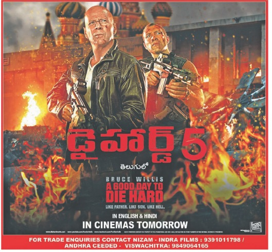 Die Hard 5 Telugu Version movie releasing tomorrow i.e. on 22.02.2013