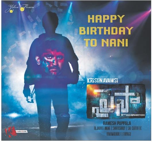 Paisa (పైసా) Movie Poster - Happy Birthday to Nani