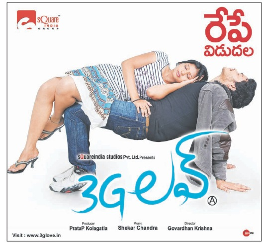 3G Love Telugu Movie releasing tomorrow i.e. on 15th March 2013