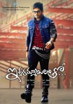 Iddarammailatho (ఇద్దరమ్మాయిలతో) Telugu Movie First Look Posters